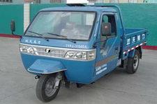 7YPJ-1150DA双天美力自卸三轮农用车(7YPJ-1150DA)