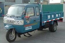 7YPJZ-1675PA双天美力三轮农用车(7YPJZ-1675PA)