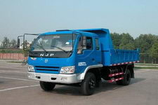 NJP5815PD9南骏自卸农用车(NJP5815PD9)