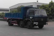 南骏牌CNJ3200ZQP50B型自卸汽车