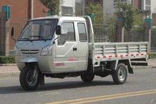 7YPJZ-16100P巨风三轮农用车(7YPJZ-16100P)