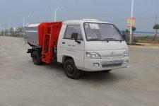 楚胜牌CSC5042ZZZB4型自装卸式垃圾车