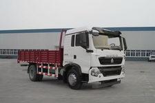 豪泺国四单桥货车140马力6吨(ZZ1127G421GD1)