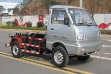 恒润牌HHR5022ZXXBEV型纯电动车厢可卸式垃圾车