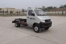 葛汽牌CGQ5030ZXXSC型车厢可卸式垃圾车
