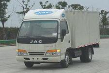 HFC2810X2五叶厢式农用车(HFC2810X2)