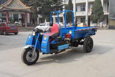 双嶷山牌7Y-1150D3型自卸三轮汽车