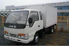 HFC2810PX1五叶厢式农用车(HFC2810PX1)