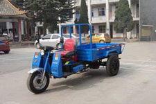 双嶷山牌7Y-850E型三轮汽车