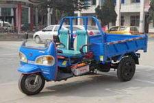 双嶷山牌7YP-1150D1型自卸三轮汽车