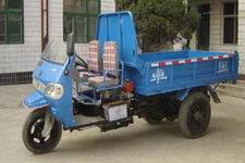 双嶷山牌7YP-1450D1型自卸三轮汽车图片