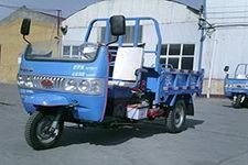 永牌7YP-650-2型三轮汽车