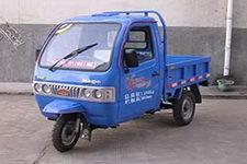 7YPJ-650-2永三轮农用车(7YPJ-650-2)
