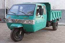 7YPJZ-20100D2永自卸三轮农用车(7YPJZ-20100D2)