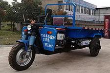 永牌7YPZ-1450-2型三轮汽车