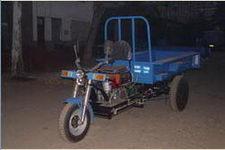 永牌7YL-1150D2型自卸三轮汽车
