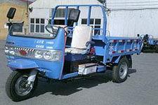 永牌7YP-950-2型三轮汽车