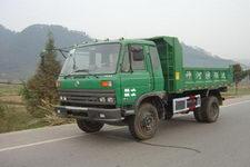 LD5820PD2联达自卸农用车(LD5820PD2)