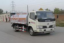 福玺牌XCF5060GHY型化工液体运输车图片