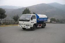 LD2815Q联达清洁式农用车(LD2815Q)