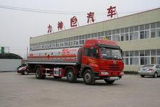 醒狮牌SLS5255GHYC3型化工液体运输车图片