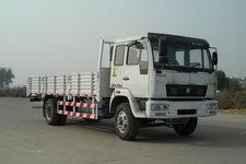 黄河国四单桥货车180马力5吨(ZZ1124G4215D1)