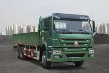 豪泺国四后双桥,后八轮货车269马力14吨(ZZ1257M4647D1)