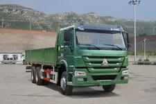 豪泺国四后双桥,后八轮货车269马力14吨(ZZ1257M3847D1)