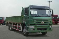 豪泺国四后双桥,后八轮货车269马力13吨(ZZ1257M5247D1)