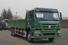 豪泺国四后双桥,后八轮货车269马力13吨(ZZ1257M5847D1)