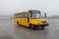 7.4米|24-37座五洲龙小学生专用校车(WZL6740AT4-X)