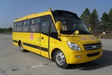 8米|24-41座安凯小学生专用校车(HFF6800KE4X)
