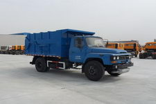 楚胜牌CSC5101ZDJ型压缩式对接垃圾车