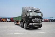 豪泺国四前四后八货车324马力20吨(ZZ1317N466MD1B)