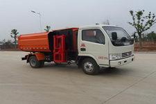 楚胜牌CSC5070ZZZ4型自装卸式垃圾车
