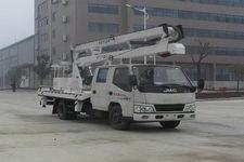 楚胜牌CSC5061JGKJ14型高空作业车