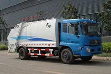 NEWWAY牌CXL5164ZYS型压缩式垃圾车