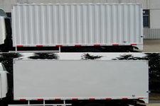 日产(NISSAN)牌ZN5040XXYB1Z型厢式运输车图片
