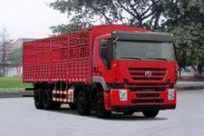 上汽红岩国三前四后八仓栅式运输车336-381马力15-20吨(CQ5314CLXYHTG466)