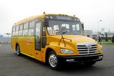 9米|24-45座解放小学生专用校车(CA6900SFD1)