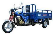 山崎牌SAQ175ZH-C型正三轮摩托车图片