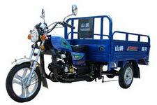 山崎牌SAQ110ZH-C型正三轮摩托车图片