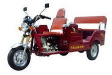 山崎牌SAQ125ZK-C型正三轮摩托车图片