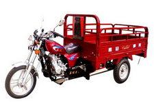 嘉冠牌JG150ZH-E型正三轮摩托车图片