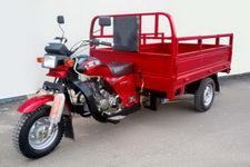 宜家牌YJ150ZH型正三轮摩托车