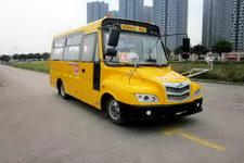 6米|15-22座五洲龙小学生专用校车(WZL6601AT4-X)