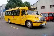 9.5米|24-50座同心小学生专用校车(TX6950XF)