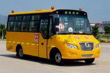 6.6米|24-31座金旅小学生专用校车(XML6661J53XXC)