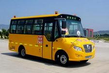 6.6米|24-30座金旅幼儿专用校车(XML6661J13YXC)