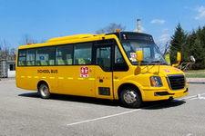8.3米|24-42座黄海小学生专用校车(DD6830C03FX)